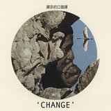 Change by Zen Mantra cover art