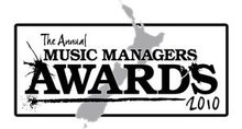 2010 Music Managers Awards Winners Announced