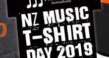 Announcing the First Annual MusicHelps NZ Music T-Shirt Day!